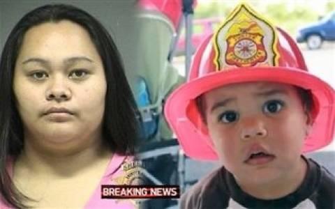 Γονείς ξυλοκόπησαν μέχρι θανάτου τον 4χρονο γιο τους