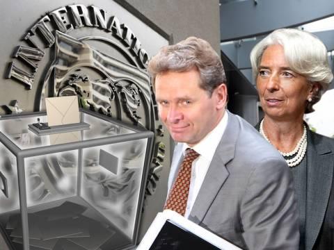 Το ΔΝΤ βλέπει εκλογές στην Ελλάδα μέχρι το καλοκαίρι!
