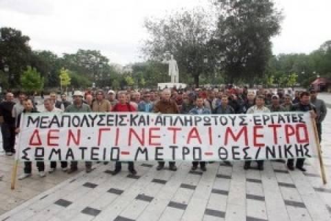 Μετρό Θεσσαλονίκης: Οκτώ νέες απολύσεις