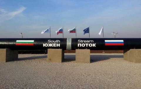 Βουλγαρία: «Πράσινο φως» για την υλοποίηση του South Stream