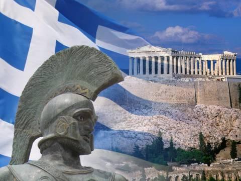 Εδώ είναι Ελλάδα, «γη και ύδωρ» δεν θα πάρετε ποτέ!