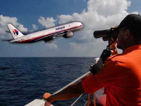 Χαμένο Boeing: Κινεζικό πλοίο εντόπισε σήμα στον Ινδικό