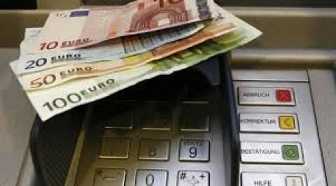 ΑΤΜ που... μοιράζει λεφτά!