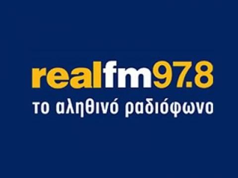 Παραμένει στην κορυφή ο Real FM