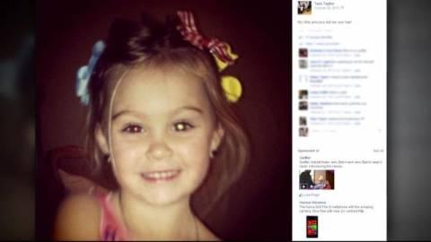 Το Facebook έσωσε την όραση 3χρονου κοριτσιού! (video)
