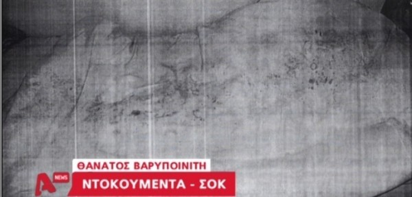 ΣΟΚΑΡΙΣΤΙΚΕΣ ΕΙΚΟΝΕΣ: Το κελί που ξυλοκοπήθηκε μέχρι θανάτου ο Καρέλι
