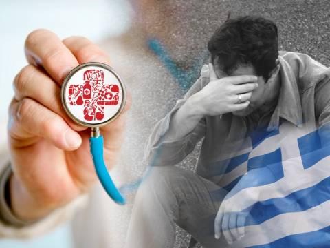 Παγκόσμια Ημέρα Υγείας αλλά η Ελλάδα δεν γιορτάζει...