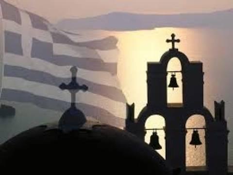 Στόχος των αλβανικών μυστικών υπηρεσιών η Ορθόδοξη Εκκλησία;