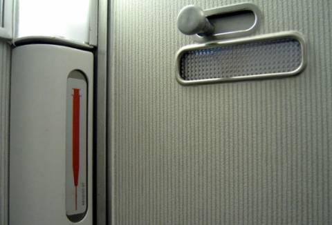 Απόπειρα αυτοκτονίας εν πτήσει
