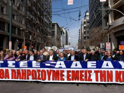 Πανελλαδική απεργία την Τετάρτη σε δημόσιο και ιδιωτικό τομέα