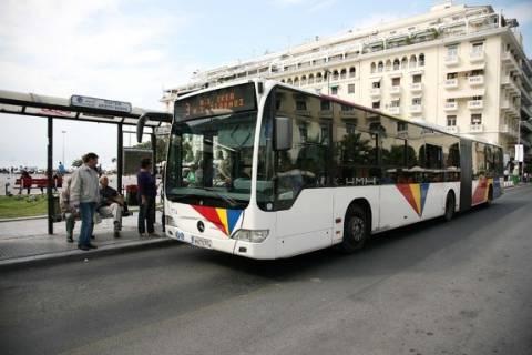 Θεσσαλονίκη: Απεργία του ΟΑΣΘ αύριο Τετάρτη