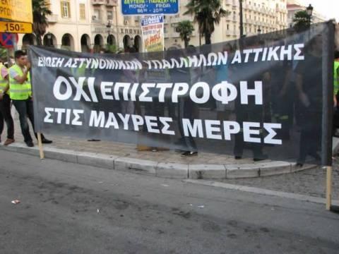 Αστυνομικοί Υπάλληλοι εναντίον ηγεσίας της ΕΛ.ΑΣ