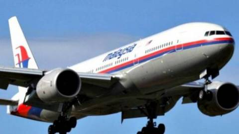 Malaysia Airlines: Most expensive aviation search