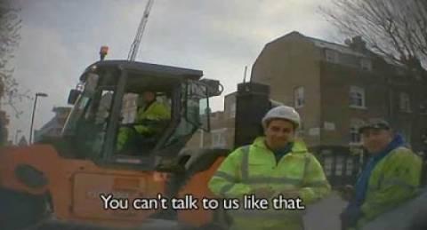 Πόσο... σεξιστές είστε; (βίντεο)