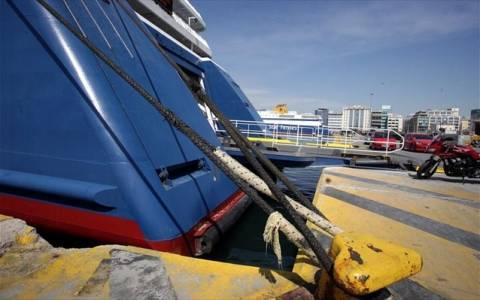 Νέα συλλογική σύμβαση με μηδενικές αυξήσεις για τους ναυτικούς