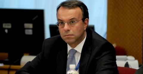 Σταϊκούρας: Η Ελλάδα επιστρέφει στις διεθνείς αγορές κεφαλαίου