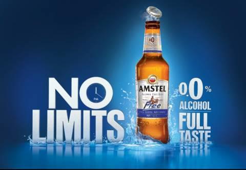 Amstel Free: Η πρώτη μπίρα με 0,0% αλκοόλ για απόλαυση χωρίς όρια
