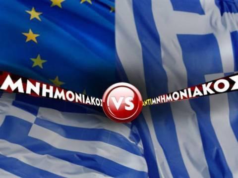 Πώς κρίνετε την έξοδο της Ελλάδας στις αγορές;