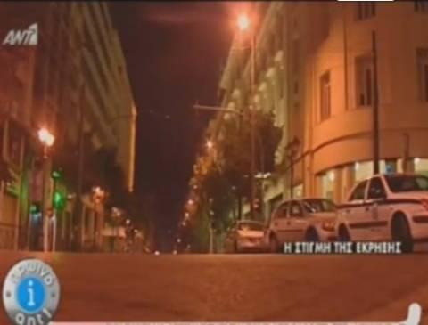 Έκρηξη στην Αθήνα: Διέφυγε με δίκυκλο ο δράστης