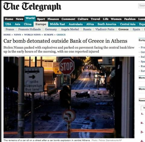 Τα ξένα ΜΜΕ για την έκρηξη στην Αθήνα