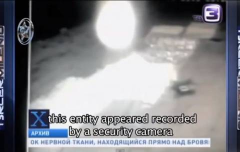 Ρωσία: Κάμερα κατέγραψε μυστηριώδη φωτεινή σφαίρα (vid)