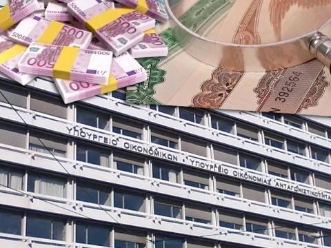 Άντληση 3 δισ. ευρώ από την έκδοση του πενταετούς ομολόγου