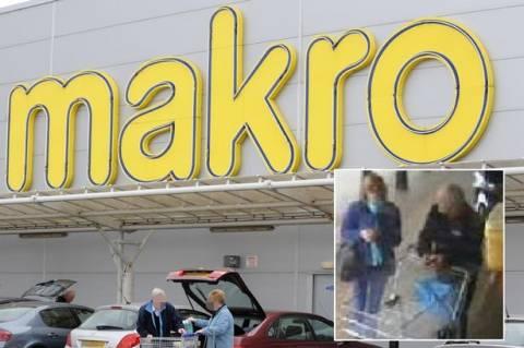 Αυτό θα πει τύχη: Πήγαν για ψώνια και βρήκαν 3.000 ευρώ!