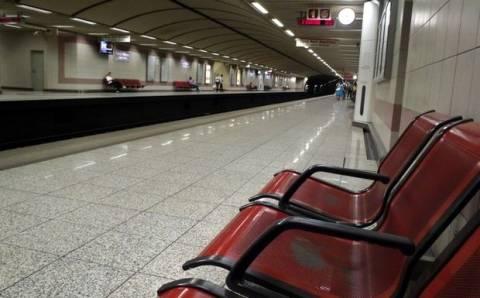 Έκλεισε ο σταθμός μετρό «Κατεχάκη»