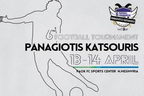 ΠΑΟΚ: Το διήμερο διεθνές τουρνουά «Π. Κατσούρης» στη Μεσήμβρια
