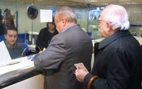 Με υπουργική απόφαση ο νεός ενιαίος τρόπος πληρωμής των συντάξεων