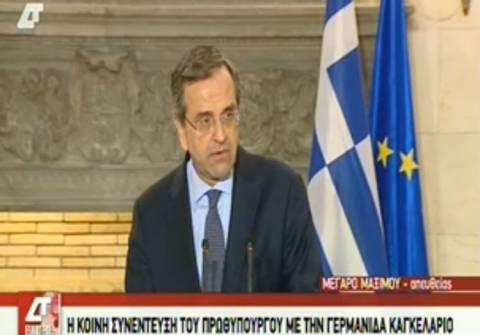 Σαμαράς: Η Ελλάδα τα κατάφερε, είναι μια καινούρια μέρα (video)