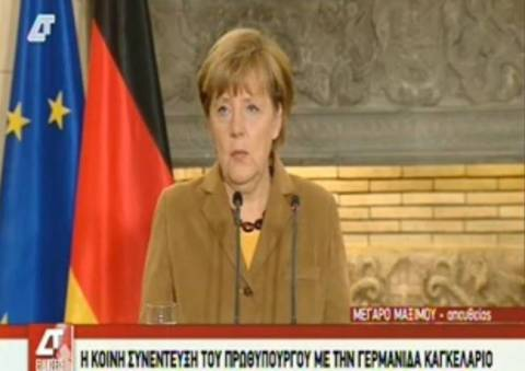 Merkel in meeting with Samaras at Maximos Mansion