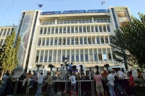 Ερώτηση στη Βουλή από ΣΥΡΙΖΑ για τις οφειλές της ΕΡΤ