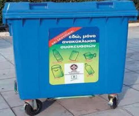 Δήμος Θεσσαλονίκης: «Σκούπα» στην Τούμπα για «πειρατεία» μπλε κάδων