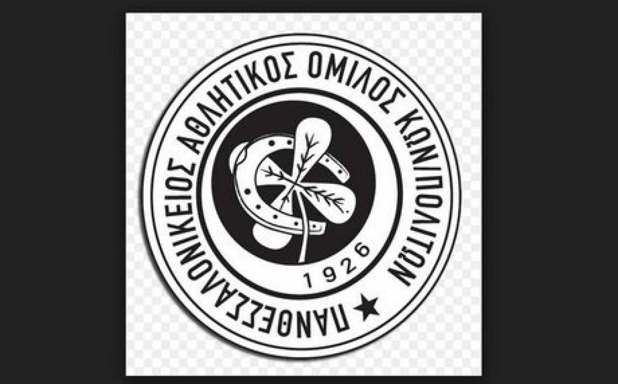 Σήμερα τα… 88 γενέθλια του ΠΑΟΚ