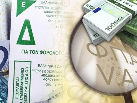 Τέλος στις επιστροφές ΦΠΑ και φόρου εισοδήματος για όσους χρωστούν