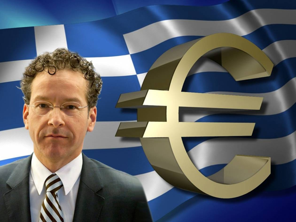 «Ανοιχτό» το ενδεχόμενο για νέο πακέτο στήριξης προς την Ελλάδα