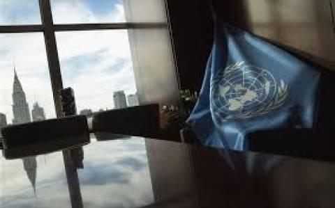 Ιράν κατά ΟΗΕ
