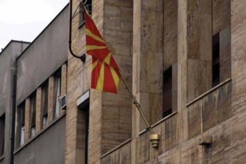 Σκόπια: Σήμερα ο πρώτος γύρος των προεδρικών εκλογών