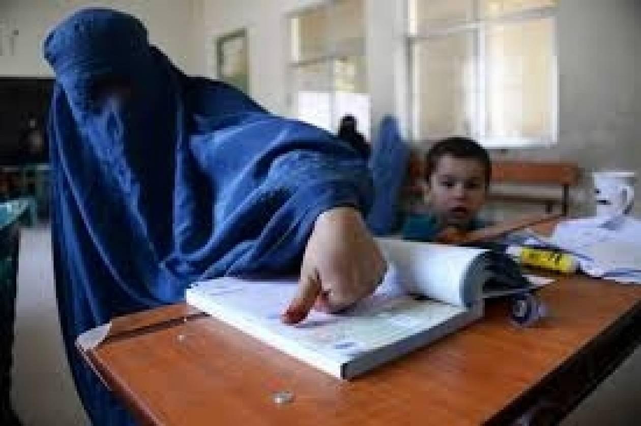 Εκλογές Αφγανιστάν: Προηγείται ο πρώην ηγέτης της αντιπολίτευσης