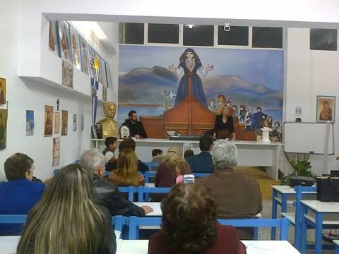 Ροδόπη: Στρατόπεδο μετατράπηκε σε οικισμό φιλοξενίας ορφανών