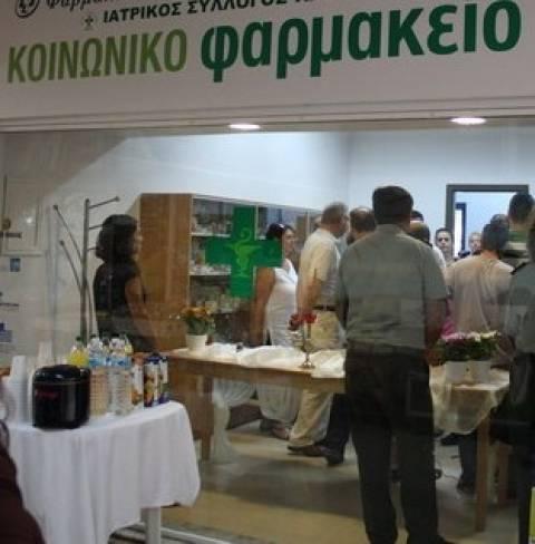 Θεσσαλονίκη: Συλλογή φαρμάκων για το Κοινωνικό Φαρμακείο
