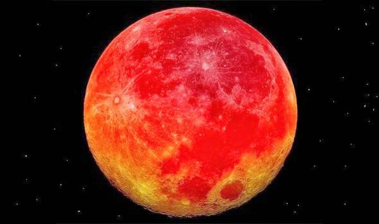 «Ματωμένη» αύριο η Σελήνη …