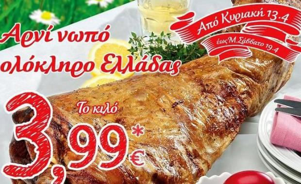 arni-lidl1-620x380