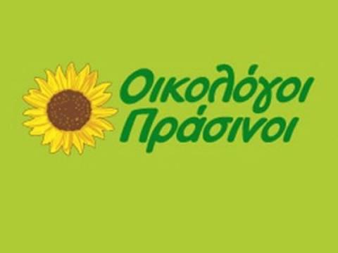 Οικολόγοι Πράσινοι: Την Μ. Τετάρτη η παρουσίαση του Ευρωψηφοδελτίου
