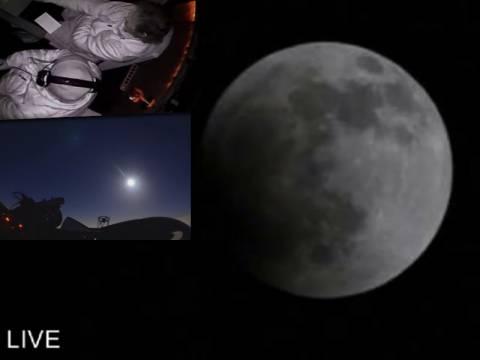 «Ματωμένο φεγγάρι»: Δείτε live την ολική σεληνιακή έκλειψη