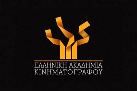Τα αποτελέσματα των Βραβείων της Ελληνικής Ακαδημίας Κινηματογράφου