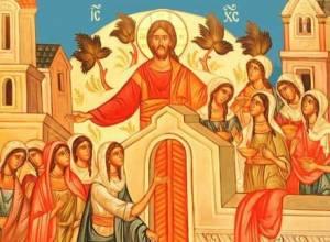 Μεγάλη Τρίτη: «Αι μωραί παρθέναι» και το τροπάριο της Κασσιανής