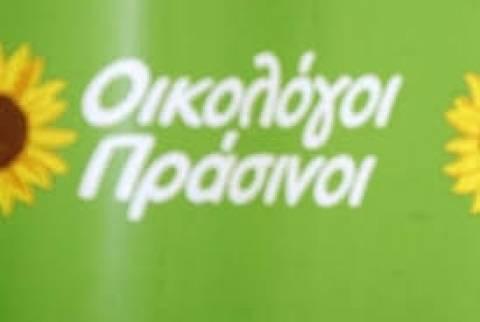 Παρουσίαση του συνδυασμού ΠΝΟΙΚΑ των Οικολόγων Πράσινων