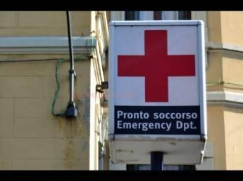 Ιταλία: Εμφυτεύτηκαν λάθος έμβρυα σε δύο γυναίκες!